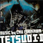 TETSUO – Music by Chu Ishikawa